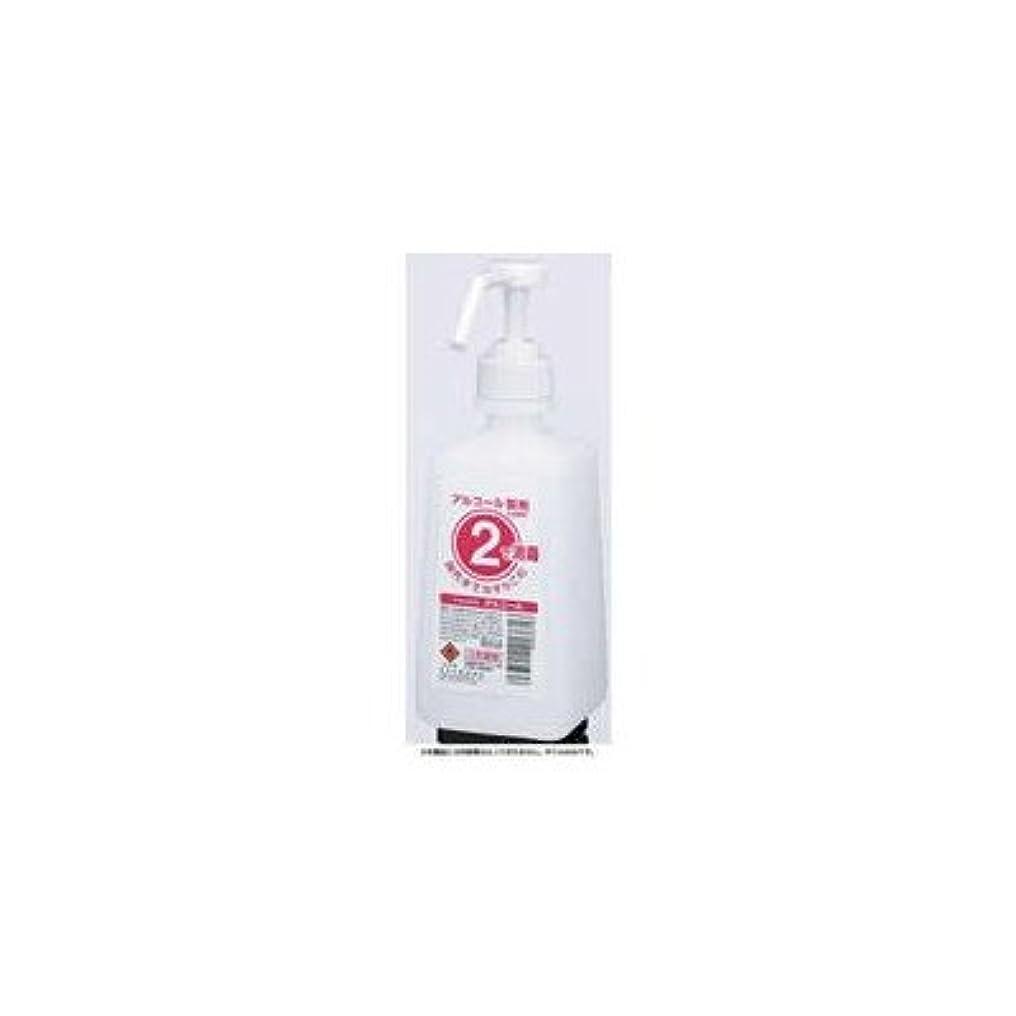 スチールシンカン句アルコール消毒用2ボトル 1Lタイプ サラヤ 2ボトル 噴射ポンプ付 手指消毒剤用 薬液詰替容器 500ml×12本