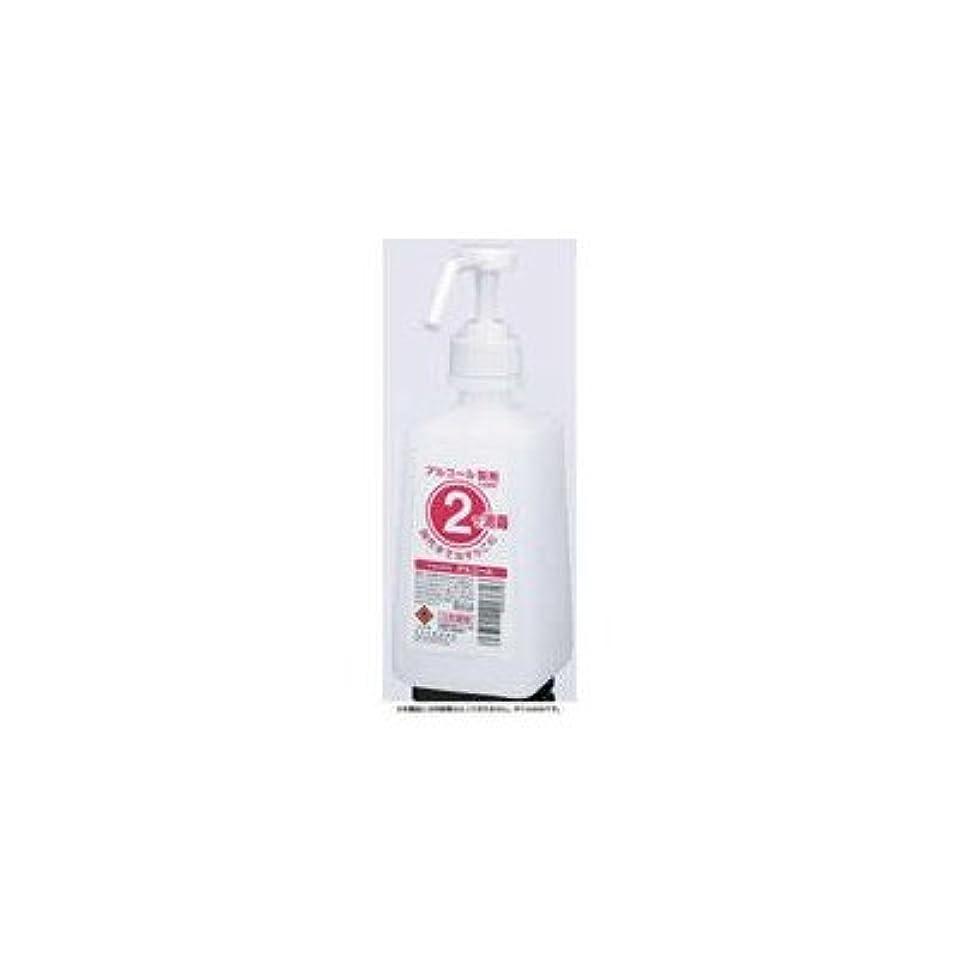 ご近所不適コンテストアルコール消毒用2ボトル 1Lタイプ サラヤ 2ボトル 噴射ポンプ付 手指消毒剤用 薬液詰替容器 500ml×12本