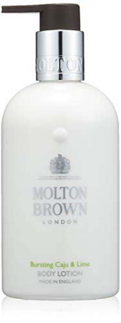強要大きさ申請者MOLTON BROWN(モルトンブラウン) カジュー&ライム コレクション C&L ボディローション