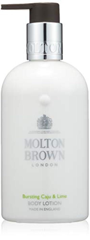 フェデレーションモンキー医薬品MOLTON BROWN(モルトンブラウン) カジュー&ライム コレクション C&L ボディローション
