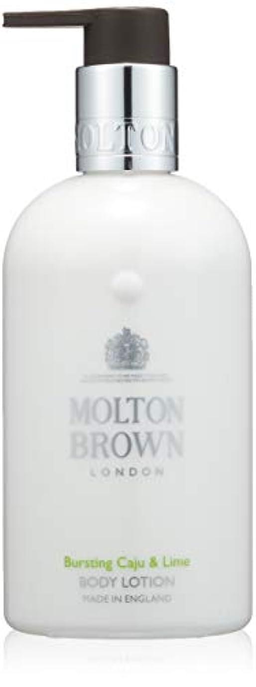 振る永久メッセンジャーMOLTON BROWN(モルトンブラウン) カジュー&ライム コレクション C&L ボディローション