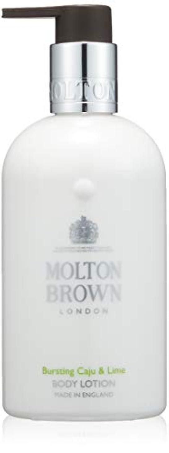 すばらしいです発動機定常MOLTON BROWN(モルトンブラウン) カジュー&ライム コレクション C&L ボディローション