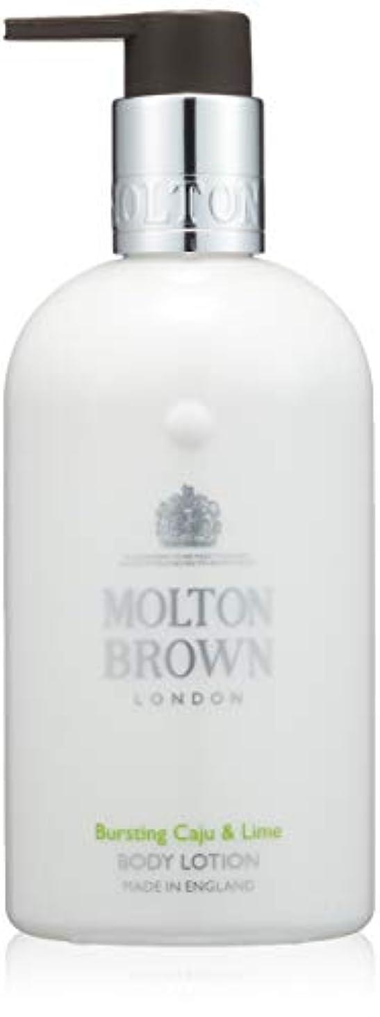 前提条件クラック不承認MOLTON BROWN(モルトンブラウン) カジュー&ライム コレクション C&L ボディローション