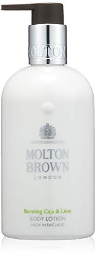法廷手つかの間MOLTON BROWN(モルトンブラウン) カジュー&ライム コレクション C&L ボディローション