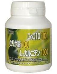 CoQ10 100+αリポ酸100+L-カルニチン1000