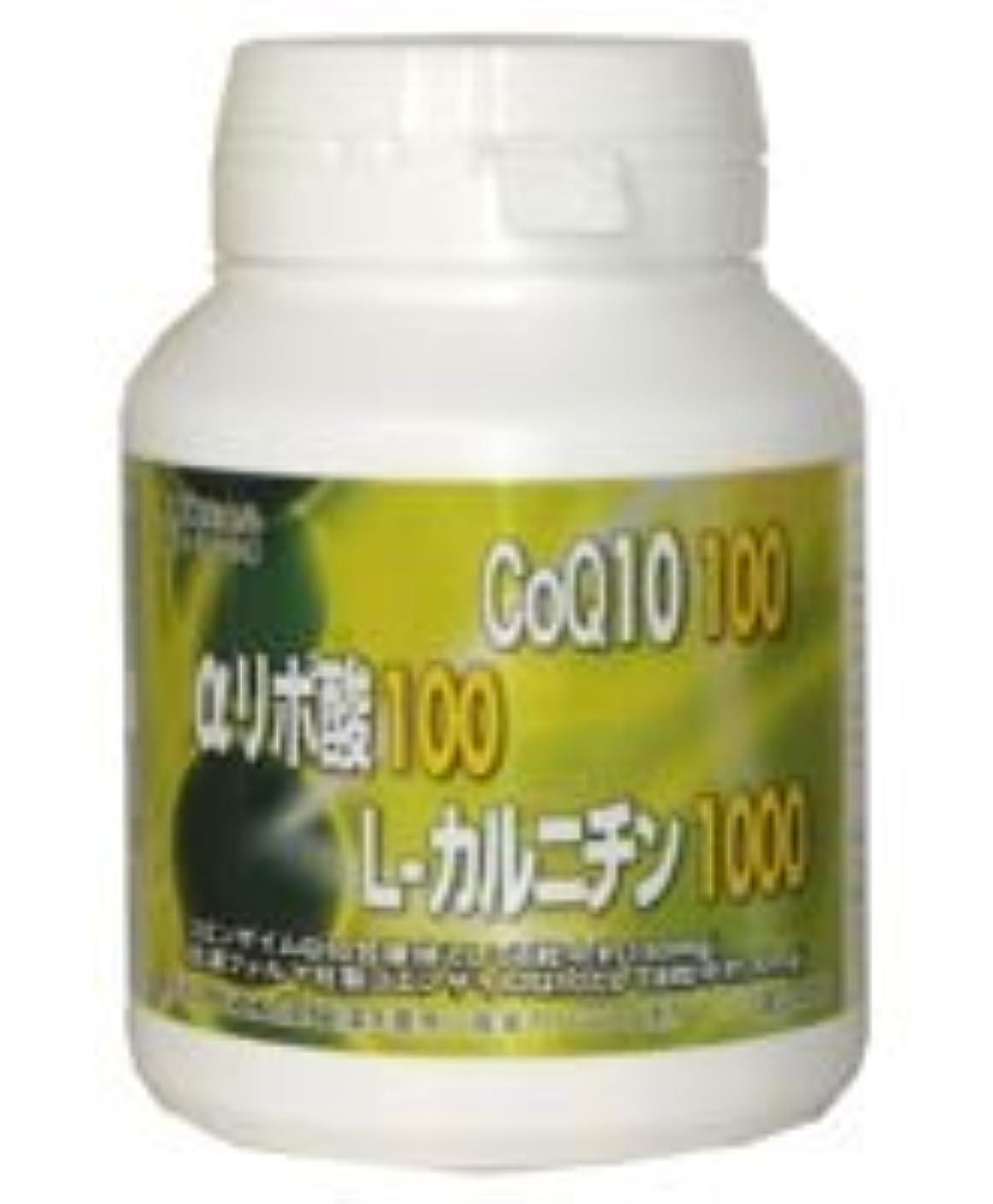 関数再撮り一般的にCoQ10 100+αリポ酸100+L-カルニチン1000