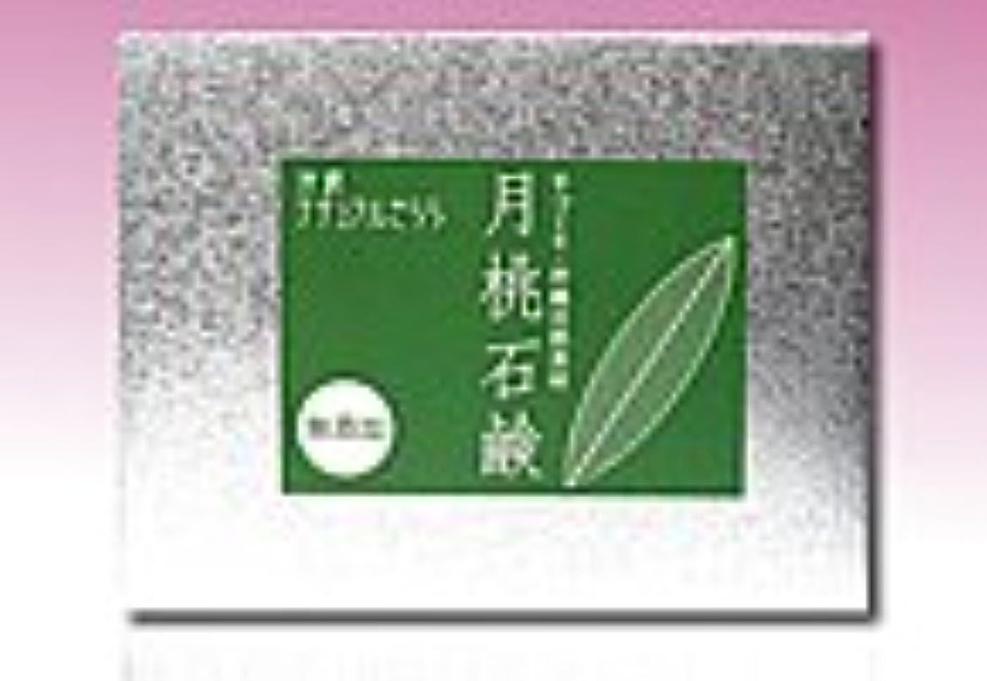 先例太陽シネウィ★お買い得11個セット!月桃石鹸