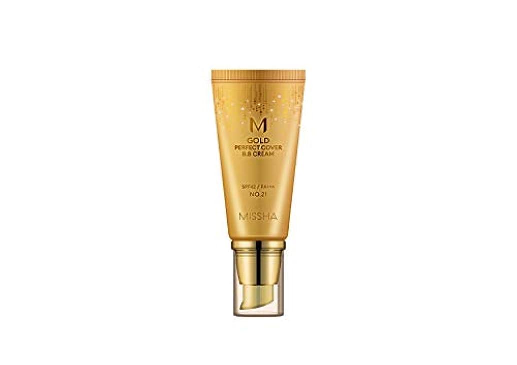 【ミシャ.missha] MゴールドパーフェクトカバーBBクリーム(#21,50ML)ナチュラルベージュ)SPF42/ PA+++/ M GOLD PERFECT COVER BB CREAM
