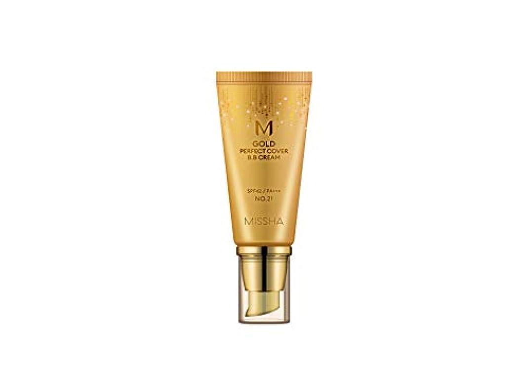 模索ティーム叙情的な【ミシャ.missha] MゴールドパーフェクトカバーBBクリーム(#21,50ML)ナチュラルベージュ)SPF42/ PA+++/ M GOLD PERFECT COVER BB CREAM