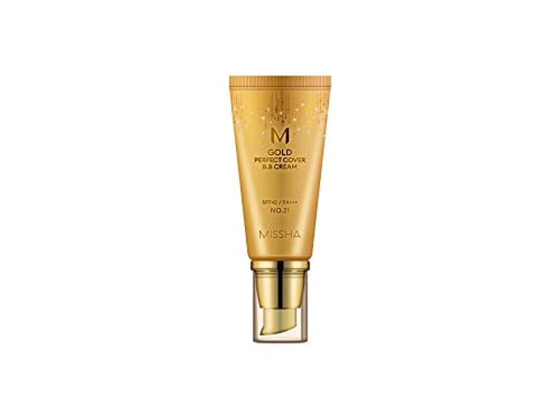 自分服を着る徹底【ミシャ.missha] MゴールドパーフェクトカバーBBクリーム(#21,50ML)ナチュラルベージュ)SPF42/ PA+++/ M GOLD PERFECT COVER BB CREAM