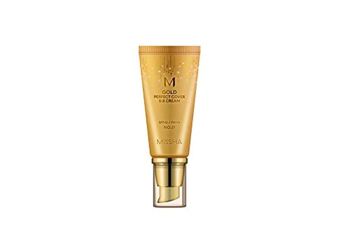 シリンダー良性静脈【ミシャ.missha] MゴールドパーフェクトカバーBBクリーム(#21,50ML)ナチュラルベージュ)SPF42/ PA+++/ M GOLD PERFECT COVER BB CREAM