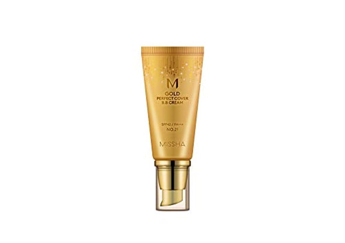 小競り合いゆりかご牧師【ミシャ.missha] MゴールドパーフェクトカバーBBクリーム(#21,50ML)ナチュラルベージュ)SPF42/ PA+++/ M GOLD PERFECT COVER BB CREAM