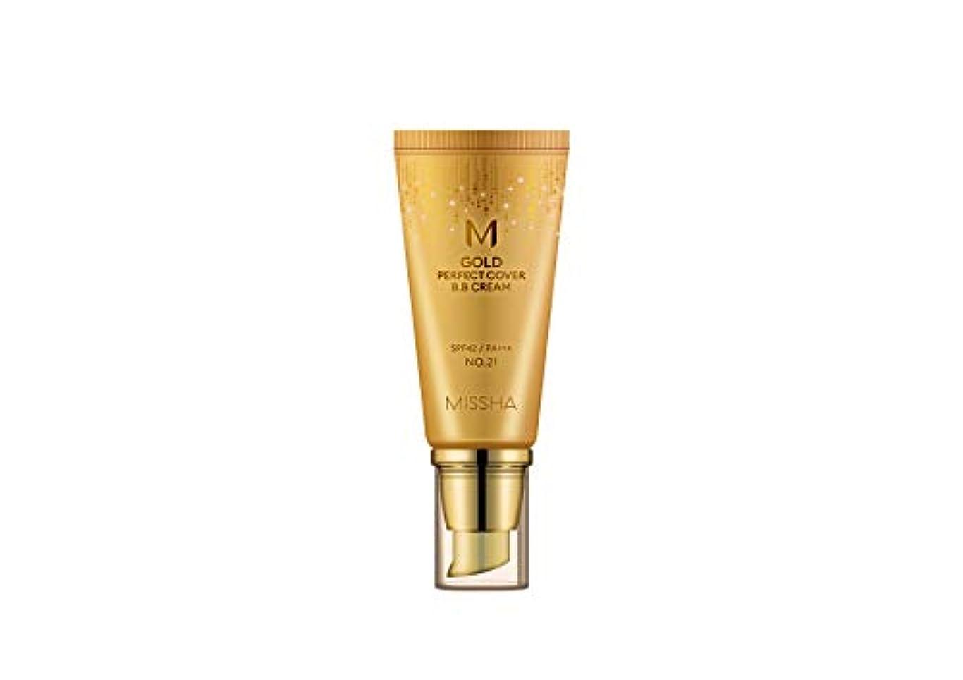 有名以上意義【ミシャ.missha] MゴールドパーフェクトカバーBBクリーム(#21,50ML)ナチュラルベージュ)SPF42/ PA+++/ M GOLD PERFECT COVER BB CREAM