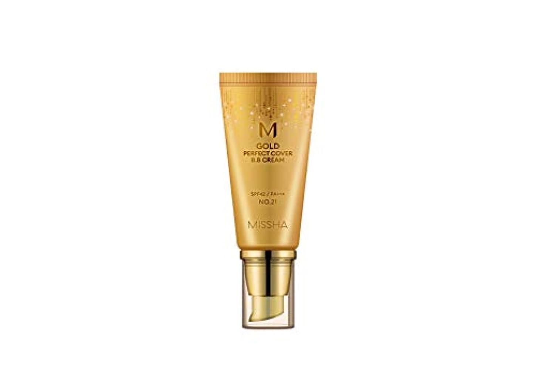 熟練したとは異なり狂う【ミシャ.missha] MゴールドパーフェクトカバーBBクリーム(#21,50ML)ナチュラルベージュ)SPF42/ PA+++/ M GOLD PERFECT COVER BB CREAM