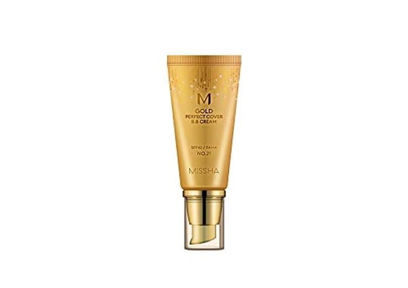方向ジム変更【ミシャ.missha] MゴールドパーフェクトカバーBBクリーム(#21,50ML)ナチュラルベージュ)SPF42/ PA+++/ M GOLD PERFECT COVER BB CREAM