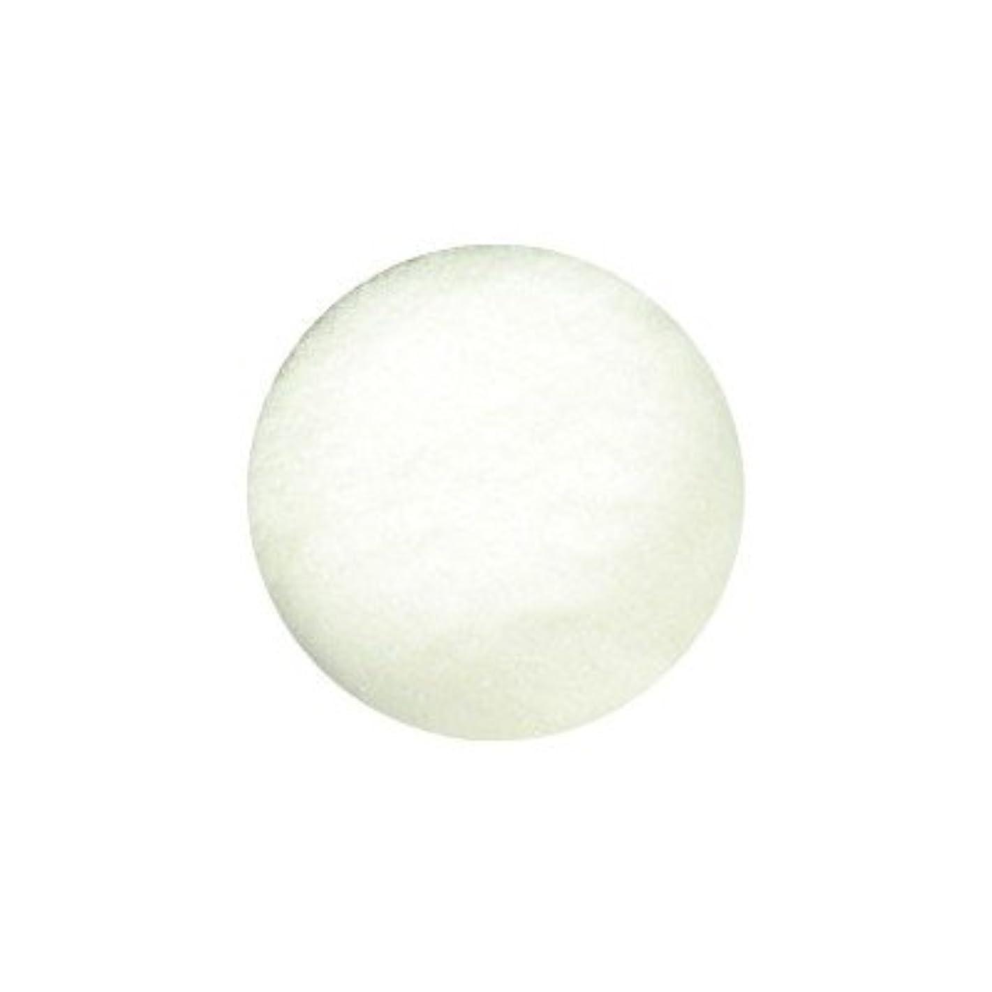 レモン拷問リフトB.N クリスタリーナ ジュエルグリッター オーロライエロー 100ミクロン CRN-7