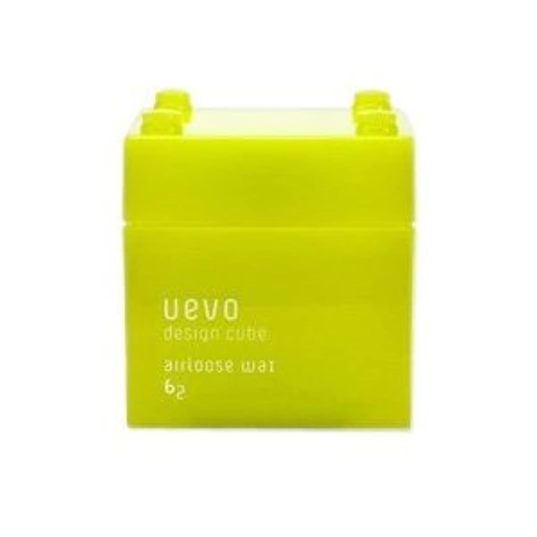 一元化する手錠モーテル【X3個セット】 デミ ウェーボ デザインキューブ エアルーズワックス 80g airloose wax DEMI uevo design cube