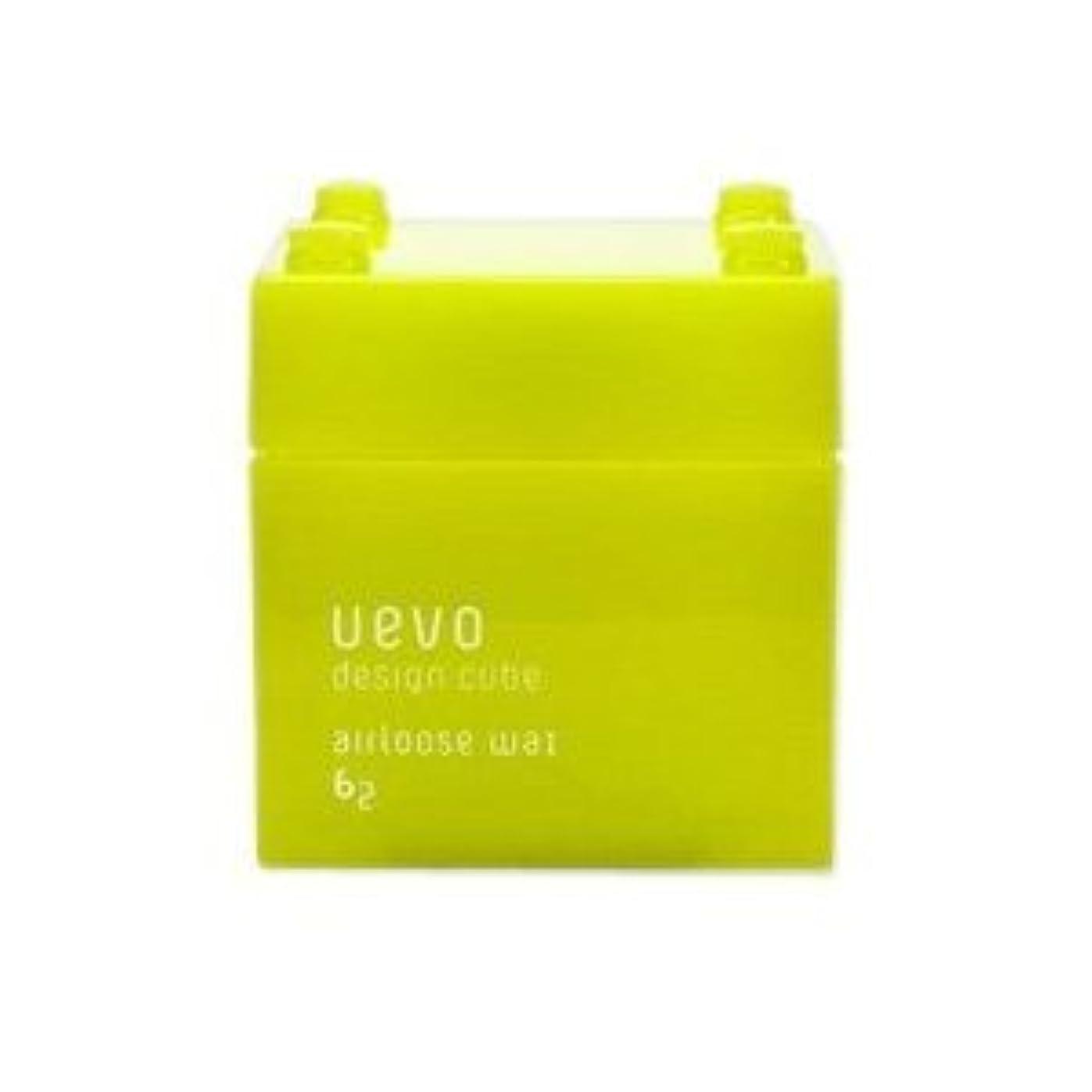 赤篭柔らかさ【X2個セット】 デミ ウェーボ デザインキューブ エアルーズワックス 80g airloose wax DEMI uevo design cube