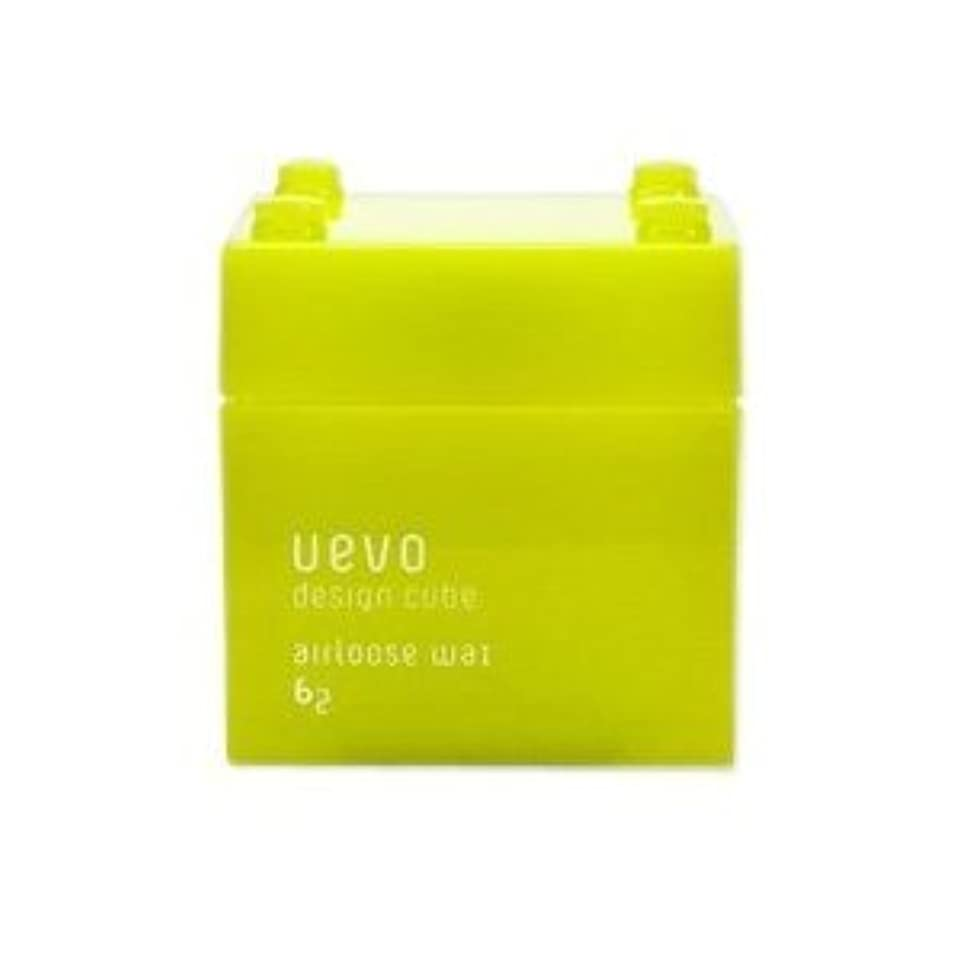 鳥補うカナダ【X2個セット】 デミ ウェーボ デザインキューブ エアルーズワックス 80g airloose wax DEMI uevo design cube