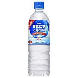 おいしい水 プラス カルピスの乳酸菌 600ml ×24本