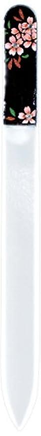請求可能メルボルン病的橋本漆芸 ブラジェク製高級爪ヤスリ スワロフスキー桜 紙箱