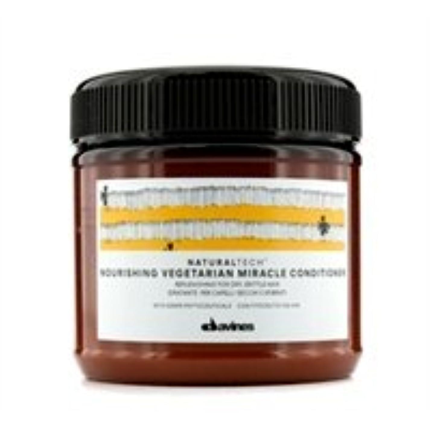 餌任命する種をまくダヴィネス davines ナチュラルテック コンディショナー N 250ml