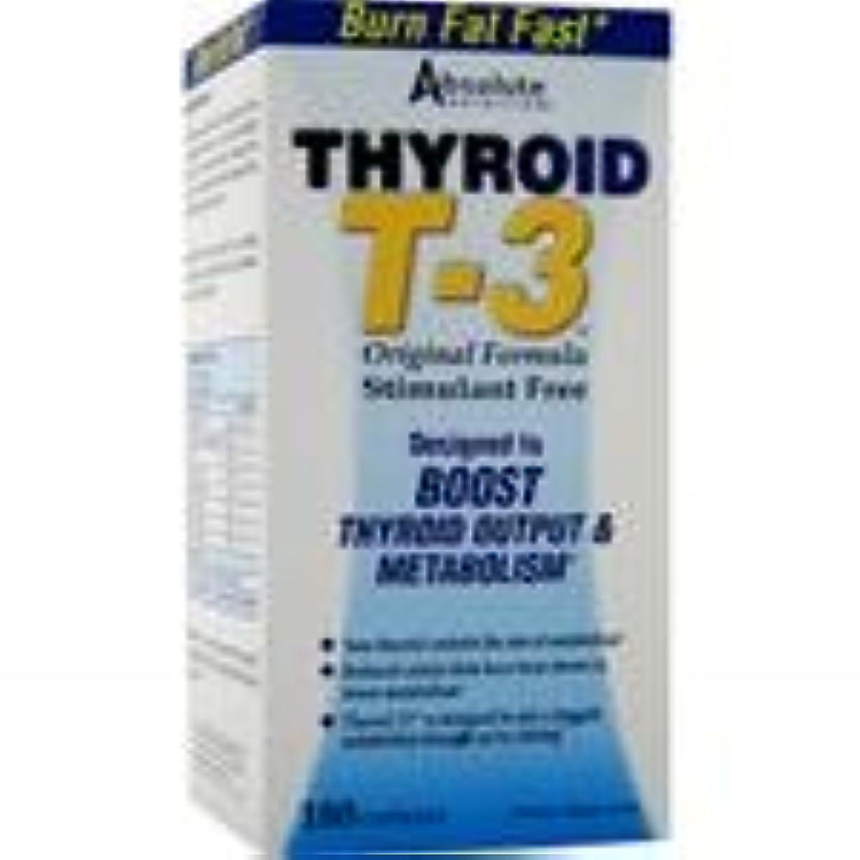 Thyrox T-3 180 caps 2個パック
