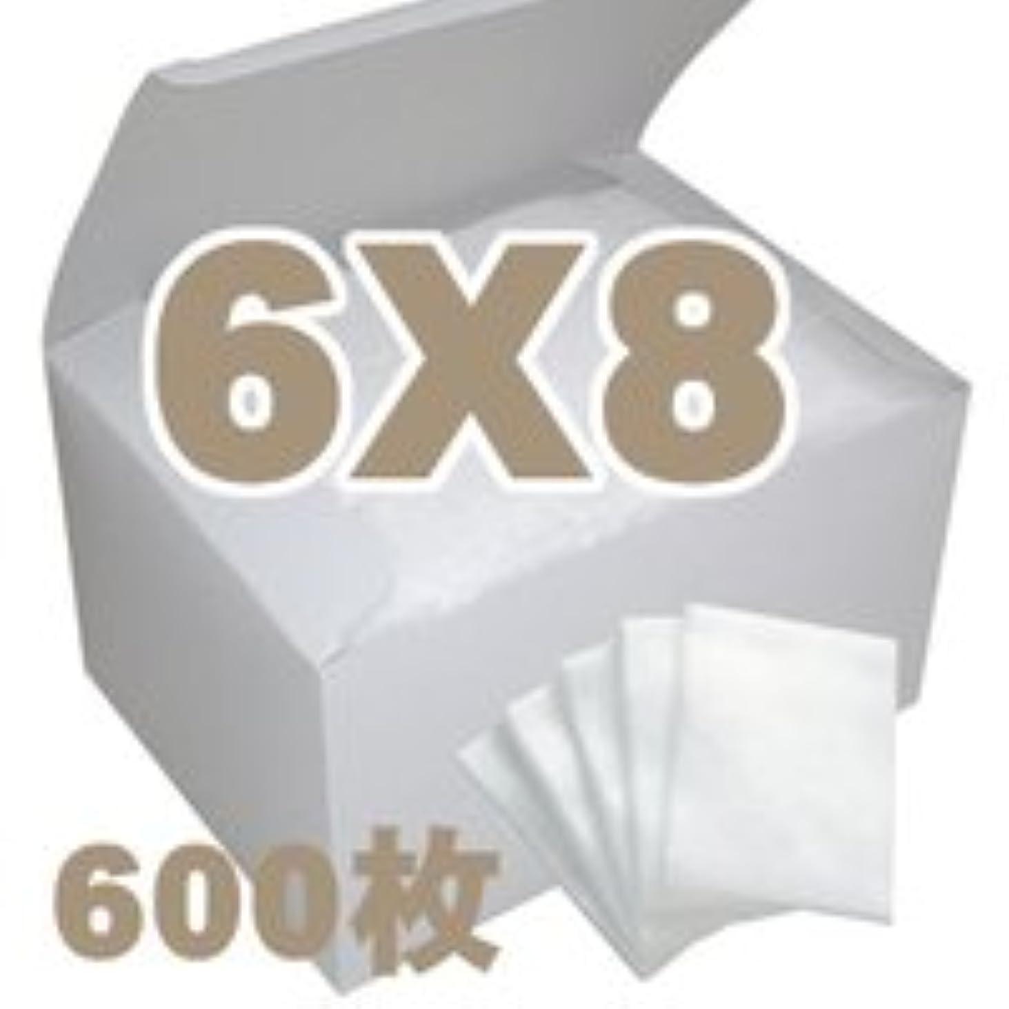 金額生産的縮約業務用フェイシャルコットン 6×8cm(600枚) エステ?ネイル用コットン