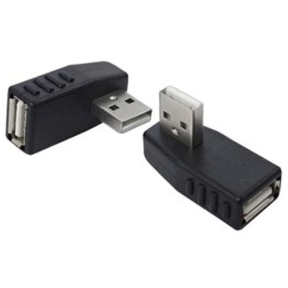 抵抗上級捨てる【まとめ 3セット】 変換名人 変換プラグ USB A 右L型 USBA-RL