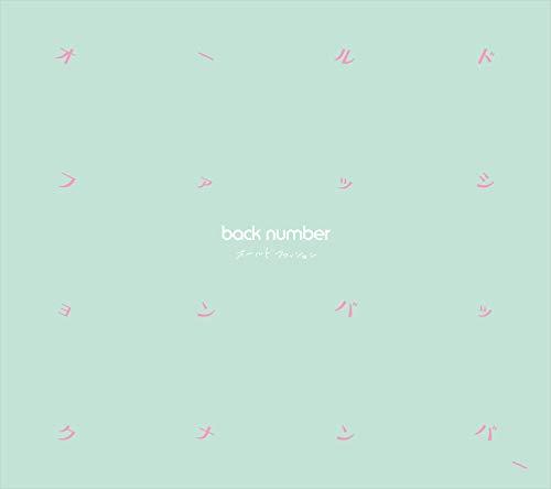 backnumberのcm曲5選