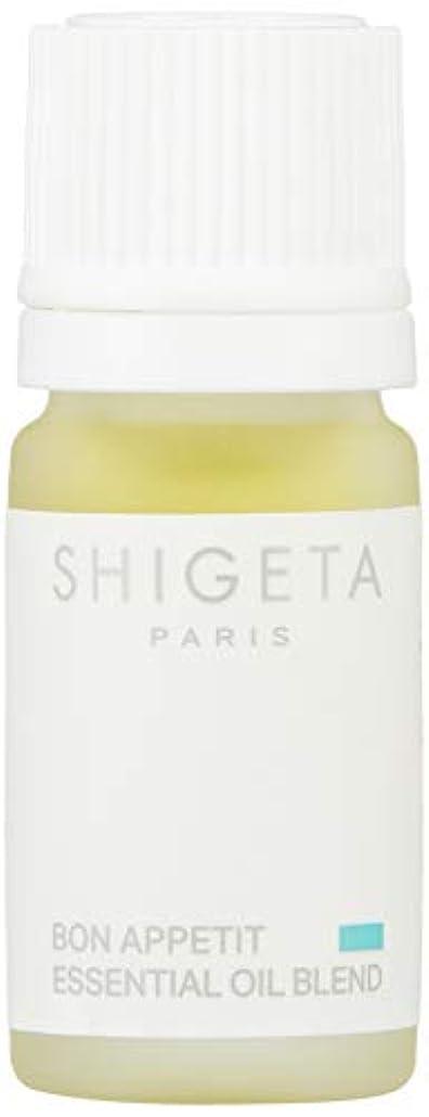 割り当てる素朴な一致するSHIGETA(シゲタ) ボナペティ 5ml