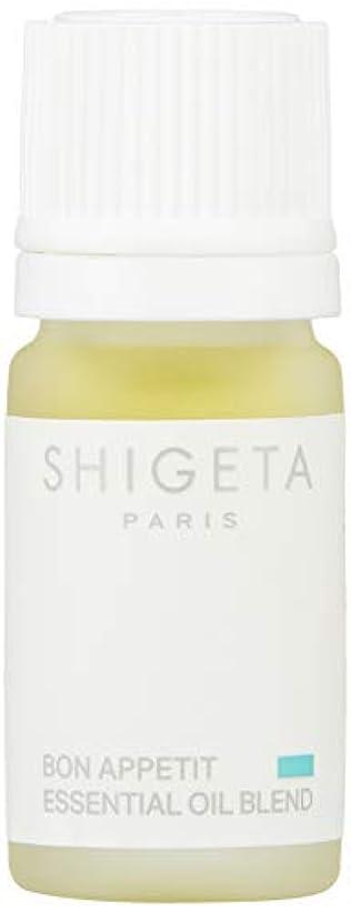 ペルソナ聴く鉛SHIGETA(シゲタ) ボナペティ 5ml