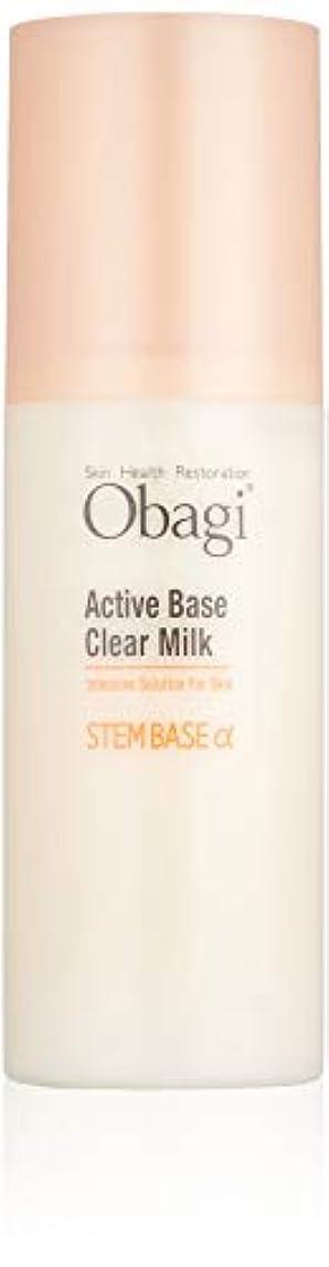 真空大騒ぎパックObagi(オバジ) オバジ アクティブベース クリア ミルク(乳液) 120ml