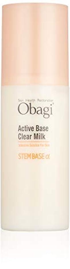 内部南東省Obagi(オバジ) オバジ アクティブベース クリア ミルク(乳液) 120ml