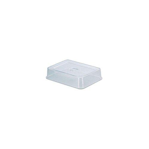 UK 角盆カバー スタッキング 20インチ用 ポリカーボ 【商品コード】3212110
