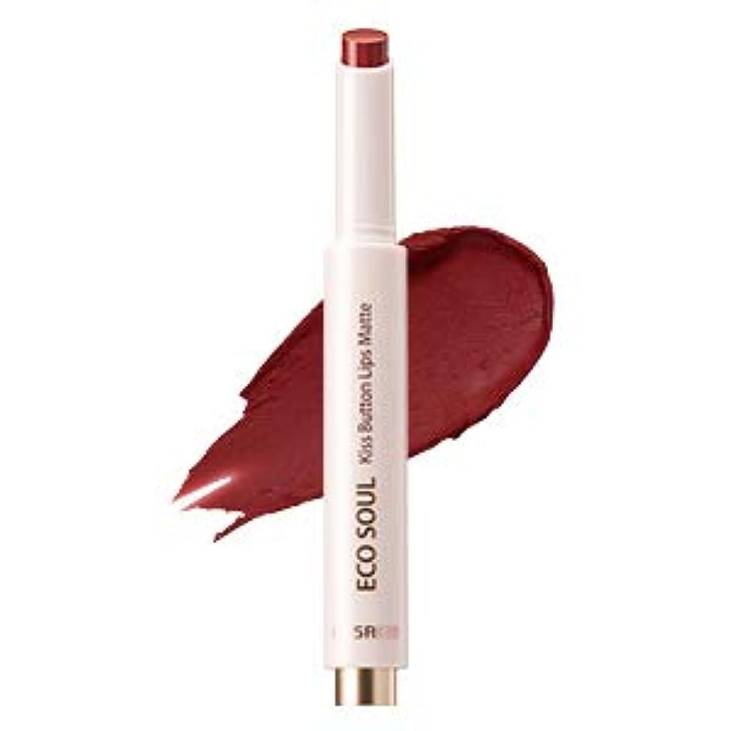 チャンピオンペイント協力the SAEM ザセム エコソウルキスボタンリップス&リップスマット Eco Soul Kiss Button Lips & Lips Matte 韓国コスメ (Matte08-Red Pepper)