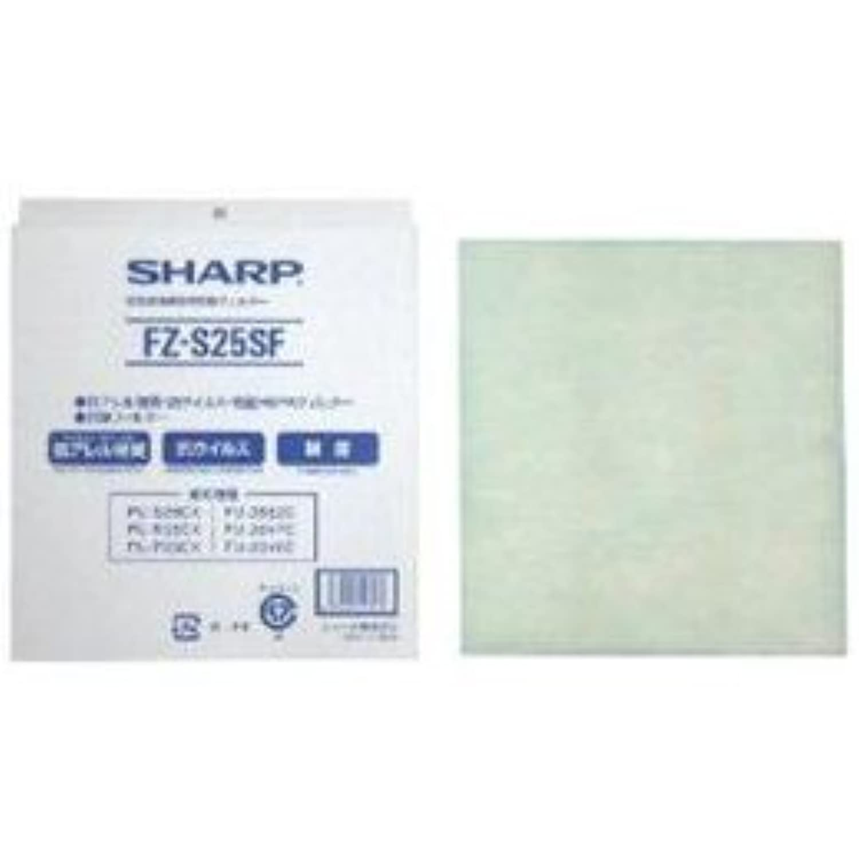 SHARP 空気清浄機 交換用フィルター FZ-S25SF 【まとめ 4セット】