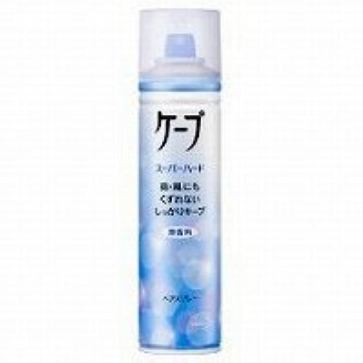 【花王】ヘアスプレーケープ スーパーハード 無香料 180g ×10個セット