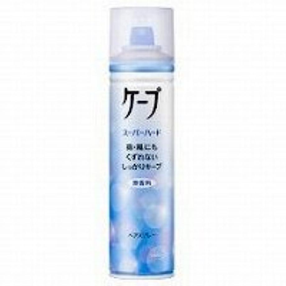 ファイアル扇動未使用【花王】ヘアスプレーケープ スーパーハード 無香料 180g ×10個セット