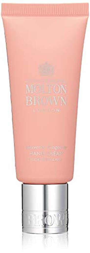 はさみ曲げる公MOLTON BROWN(モルトンブラウン) ジンジャーリリー コレクション GL ハンドクリーム