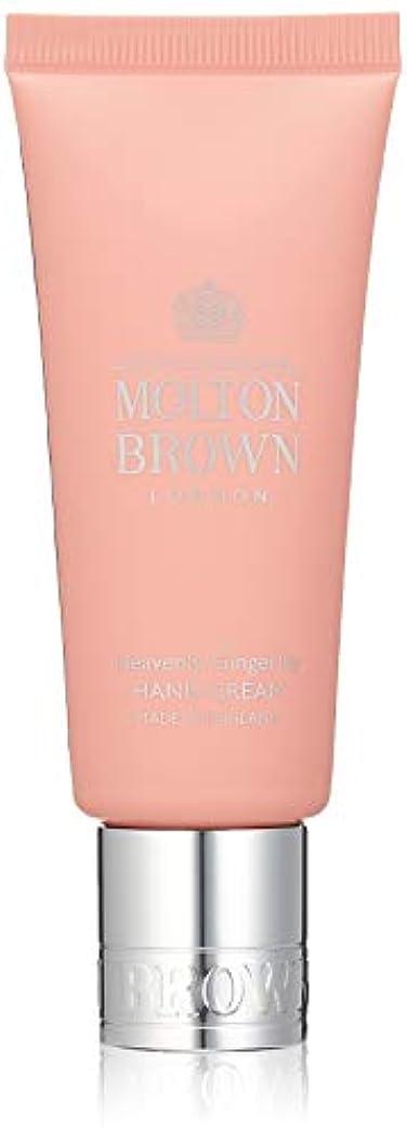 改善するアルカイック司書MOLTON BROWN(モルトンブラウン) ジンジャーリリー コレクション GL ハンドクリーム