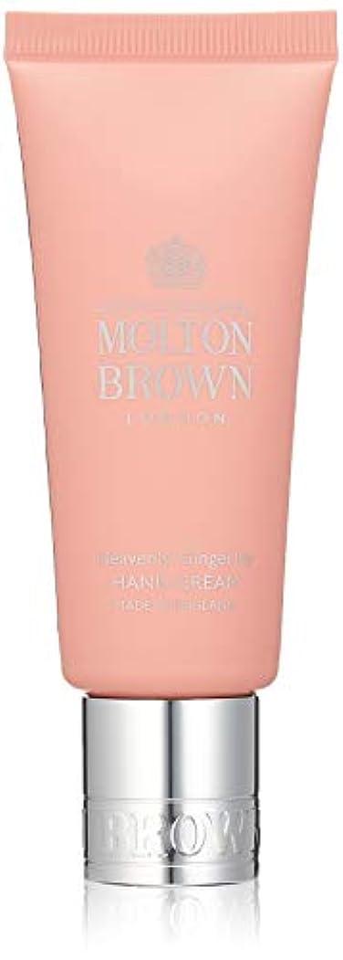 株式くすぐったい操作MOLTON BROWN(モルトンブラウン) ジンジャーリリー コレクション GL ハンドクリーム