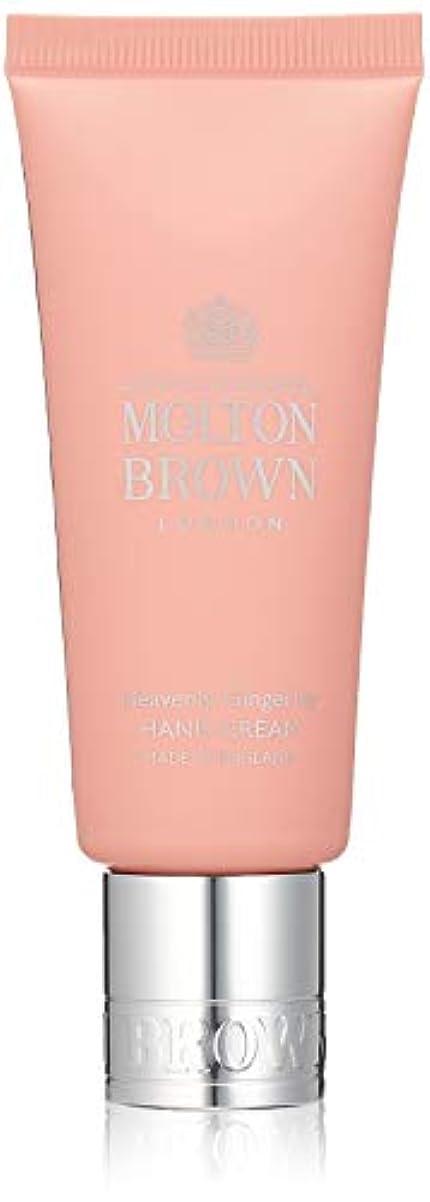 誘うパーク過去MOLTON BROWN(モルトンブラウン) ジンジャーリリー コレクション GL ハンドクリーム