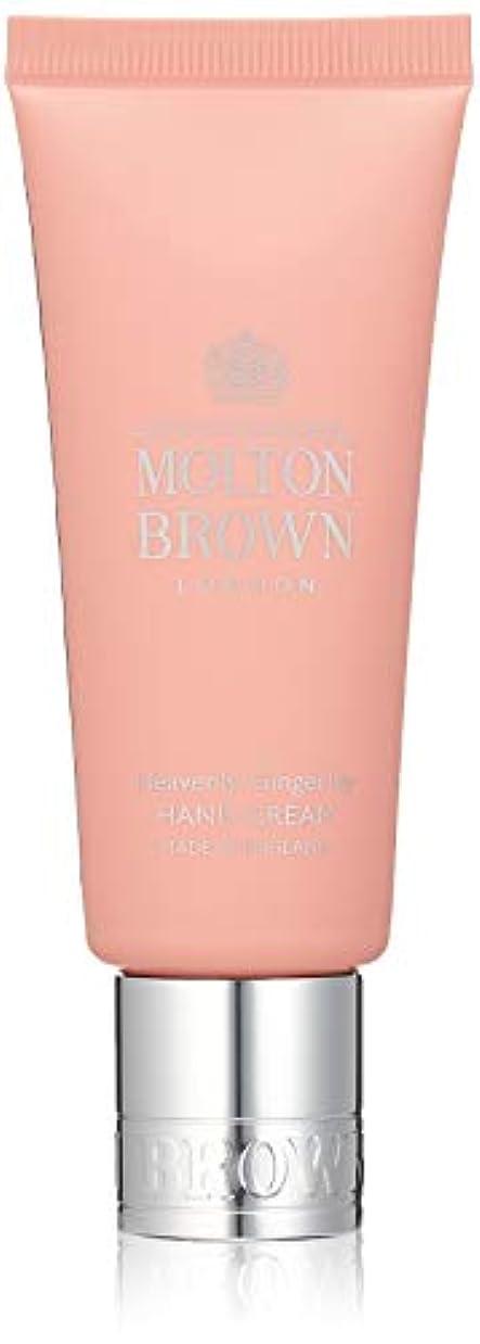 かりてジャンプするどこにもMOLTON BROWN(モルトンブラウン) ジンジャーリリー コレクション GL ハンドクリーム