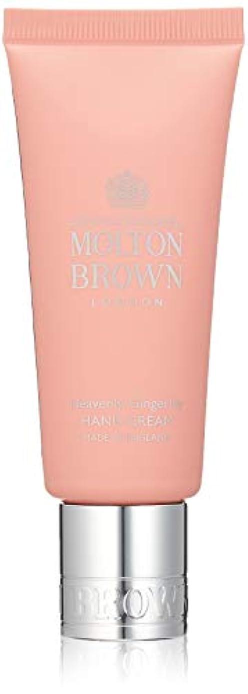 廃棄タイトル学者MOLTON BROWN(モルトンブラウン) ジンジャーリリー コレクション GL ハンドクリーム