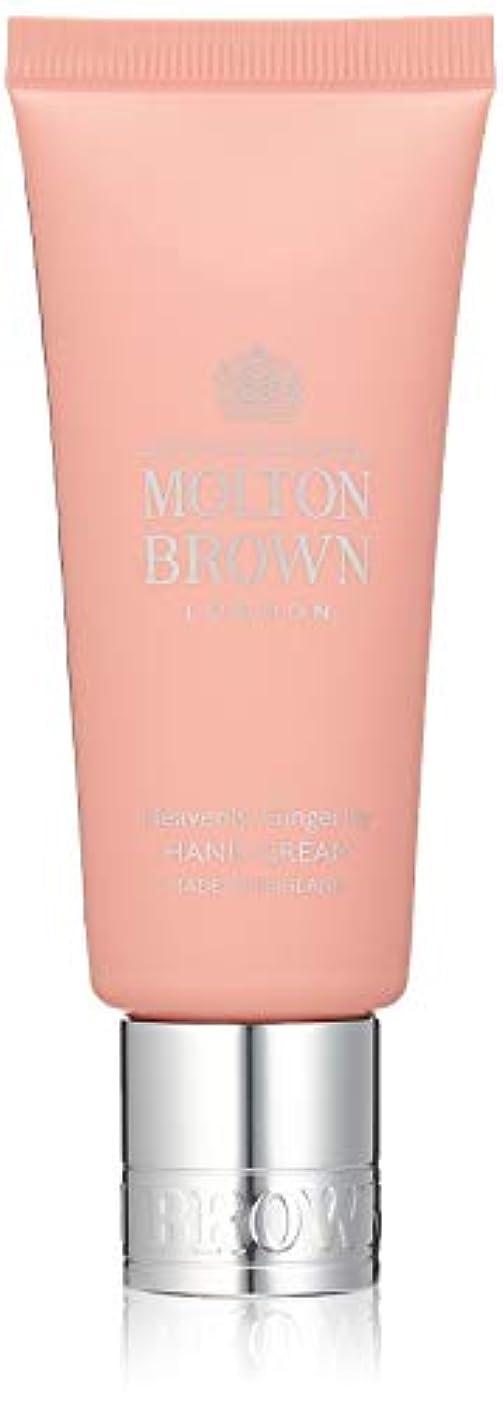 介入する所得キャビンMOLTON BROWN(モルトンブラウン) ジンジャーリリー コレクション GL ハンドクリーム