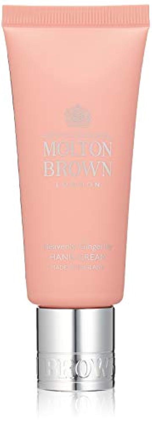 感情前件トチの実の木MOLTON BROWN(モルトンブラウン) ジンジャーリリー コレクション GL ハンドクリーム