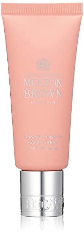 グローインレイ電話するMOLTON BROWN(モルトンブラウン) ジンジャーリリー コレクション GL ハンドクリーム