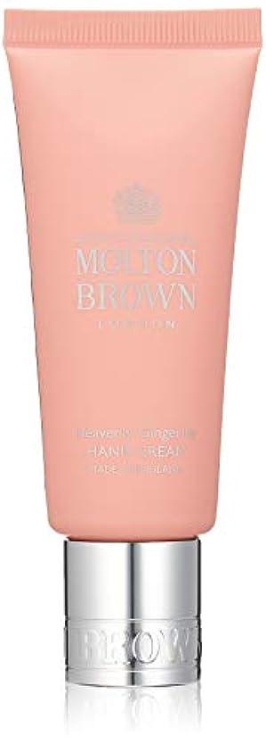 元気なモルヒネ真空MOLTON BROWN(モルトンブラウン) ジンジャーリリー コレクション GL ハンドクリーム