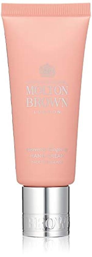ポータブル舗装するせせらぎMOLTON BROWN(モルトンブラウン) ジンジャーリリー コレクション GL ハンドクリーム